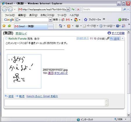 f:id:nodoguro:20071020111503j:image