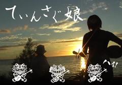 f:id:nodojiman34:20110209082434j:image