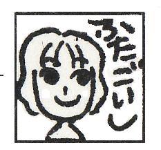 f:id:nodojiman34:20110215232328j:image