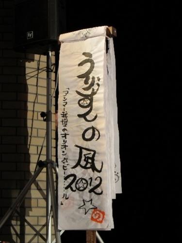 f:id:nodojiman34:20120316091525j:image