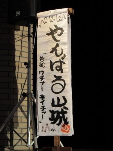 f:id:nodojiman34:20120317212004j:image
