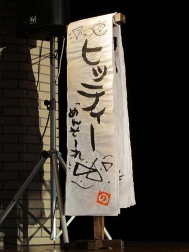 f:id:nodojiman34:20120324081202j:image