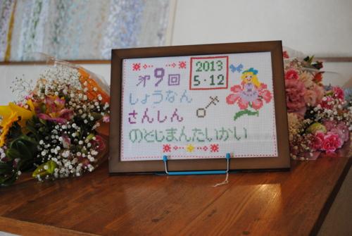 f:id:nodojiman34:20130523001433j:image