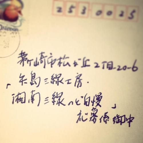 f:id:nodojiman34:20140322195247j:image