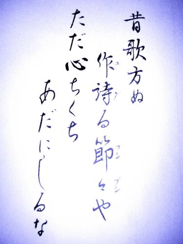 f:id:nodojiman34:20140410081148j:image