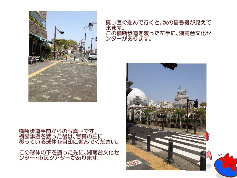 f:id:nodojiman34:20140414231707j:image
