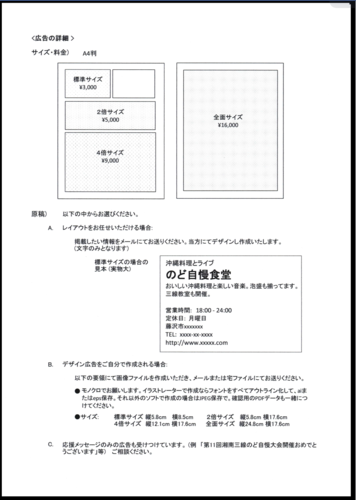 f:id:nodojiman34:20150316231044p:image