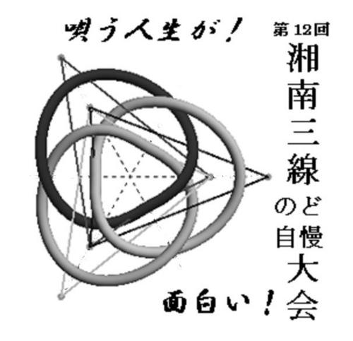 f:id:nodojiman34:20160211215801j:image
