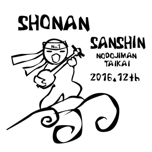 f:id:nodojiman34:20160211215812j:image