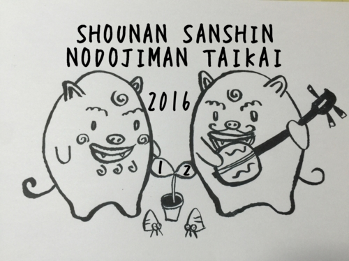 f:id:nodojiman34:20160215155023j:image