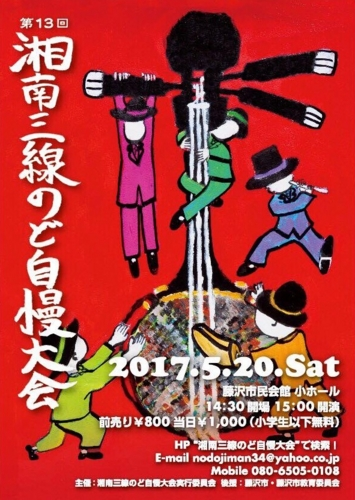 f:id:nodojiman34:20170220110630j:image