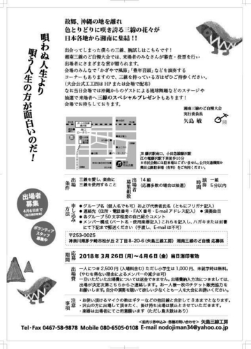 f:id:nodojiman34:20180301095127j:image
