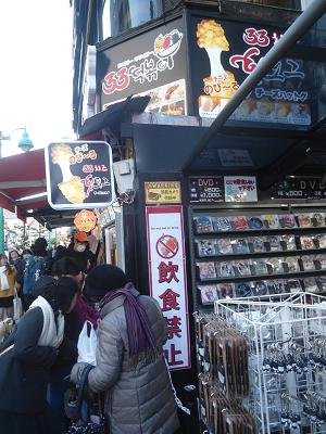 韓国風チーズハットグ店