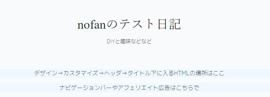 f:id:nofan:20200901053452p:plain