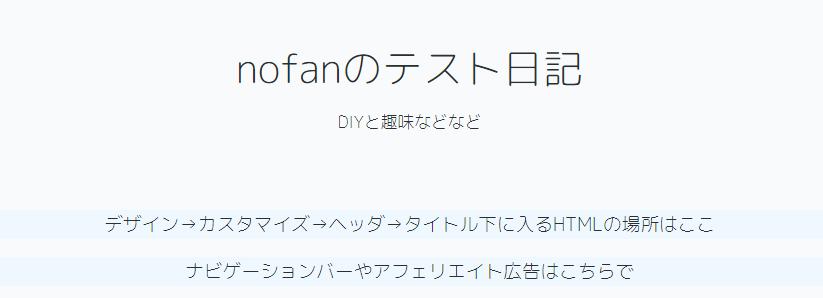 f:id:nofan:20200901054629p:plain