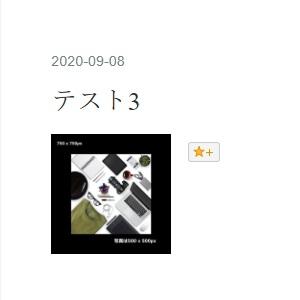 f:id:nofan:20200909052107j:plain