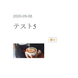 f:id:nofan:20200909053108j:plain
