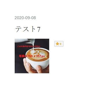 f:id:nofan:20200909054316j:plain