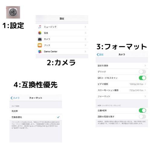 f:id:nofan:20200912151828j:plain