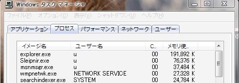 f:id:nofufu:20070624032804j:image