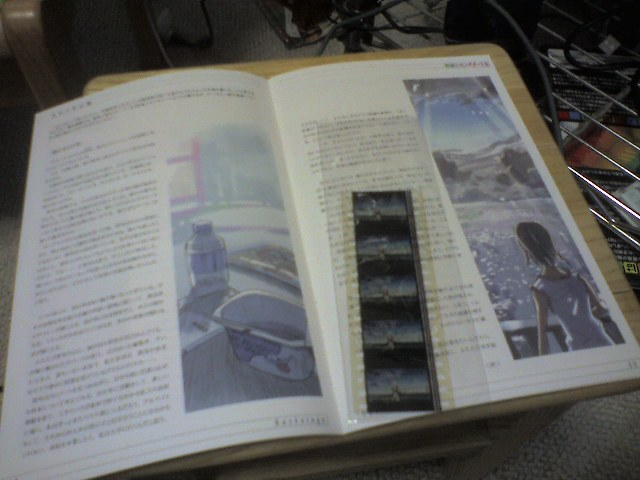 f:id:nofufu:20070718165612j:image:w200