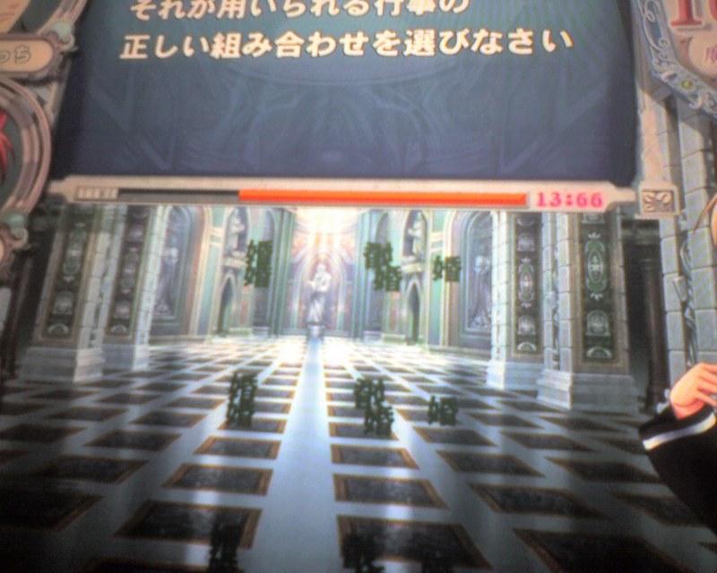 f:id:nofufu:20071011025002j:image:w200