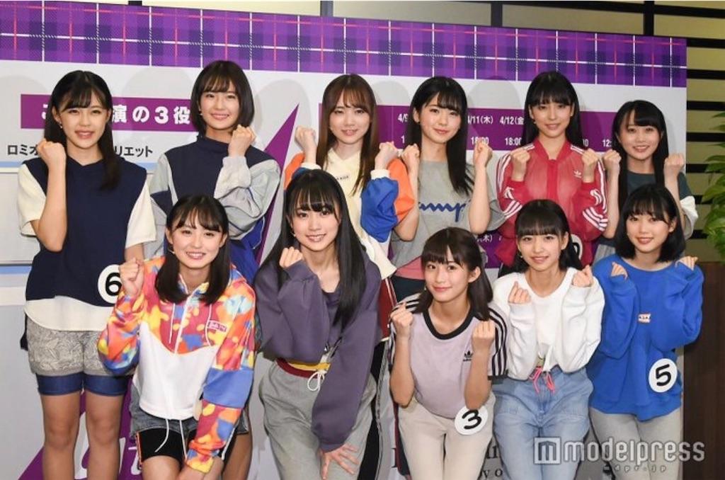 乃木坂 五 期生 オーディション 乃木坂のオーディション5期生があるとしたら年齢は何歳までだと思いま...
