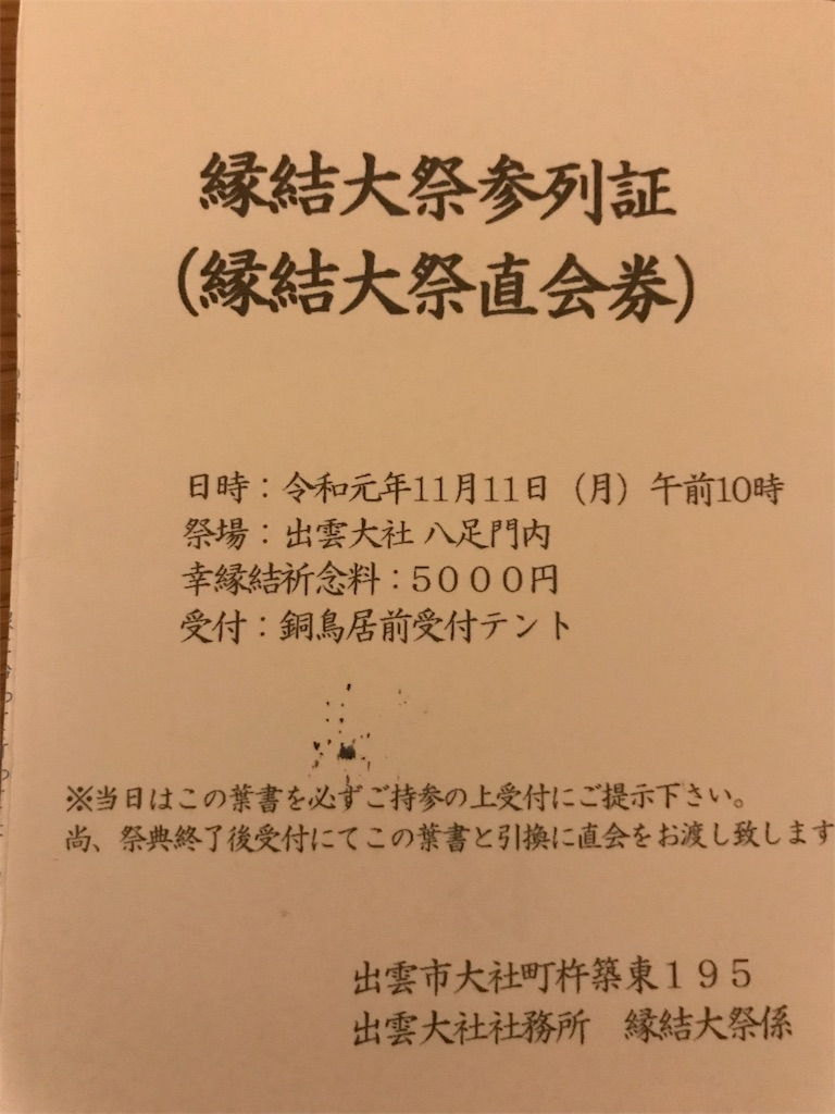 f:id:nogi-rei46:20191203193452j:plain