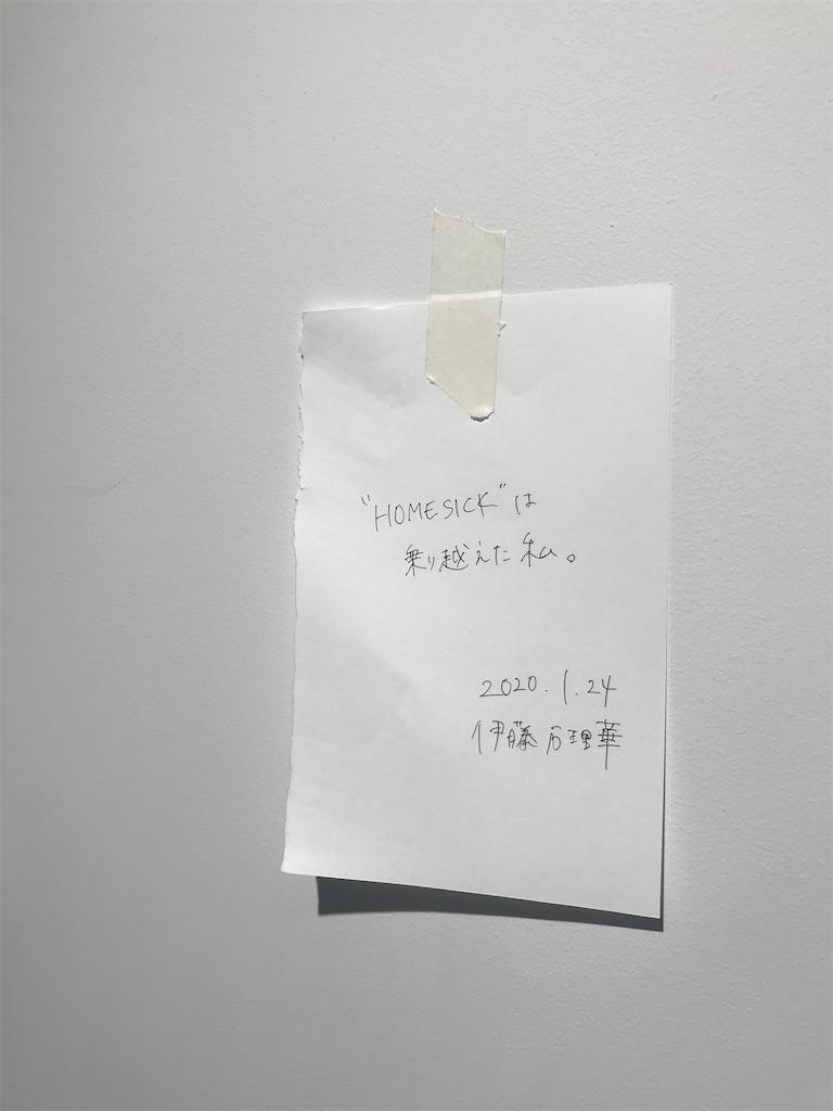 f:id:nogi-rei46:20200125212724j:plain