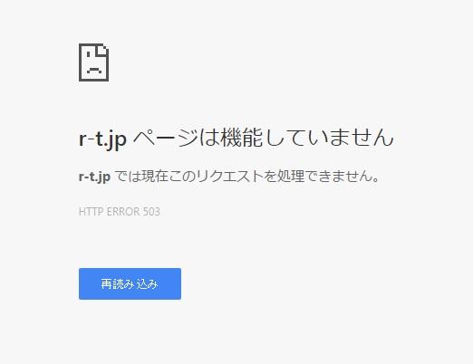 f:id:nogidake46:20170204101338j:plain