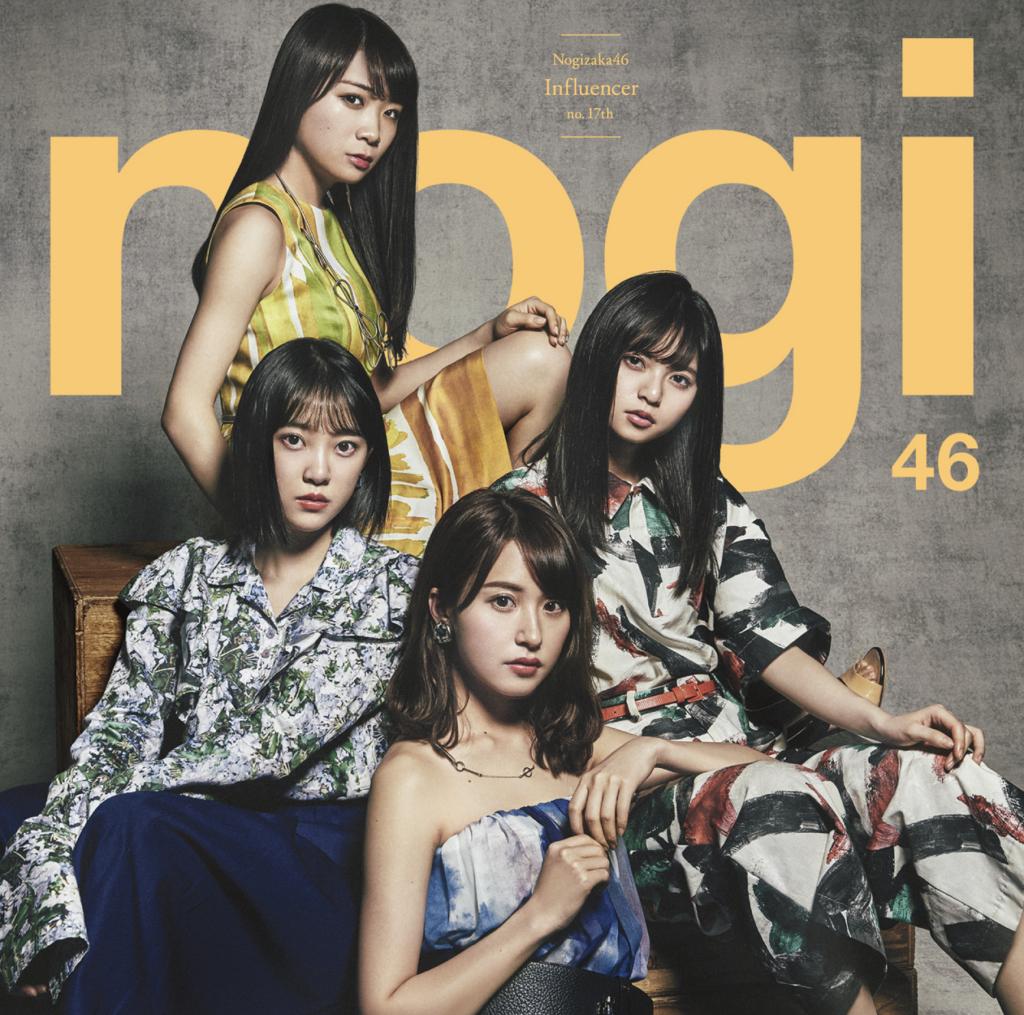 f:id:noginogi46464:20170227221902j:plain