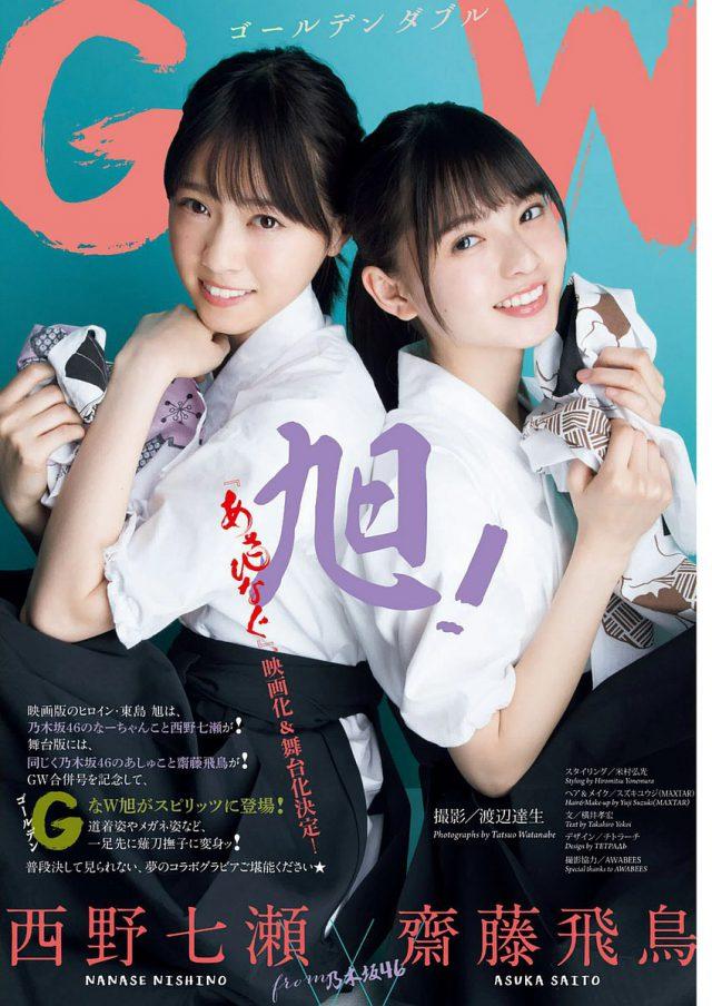 f:id:noginogi46464:20170612215904j:plain