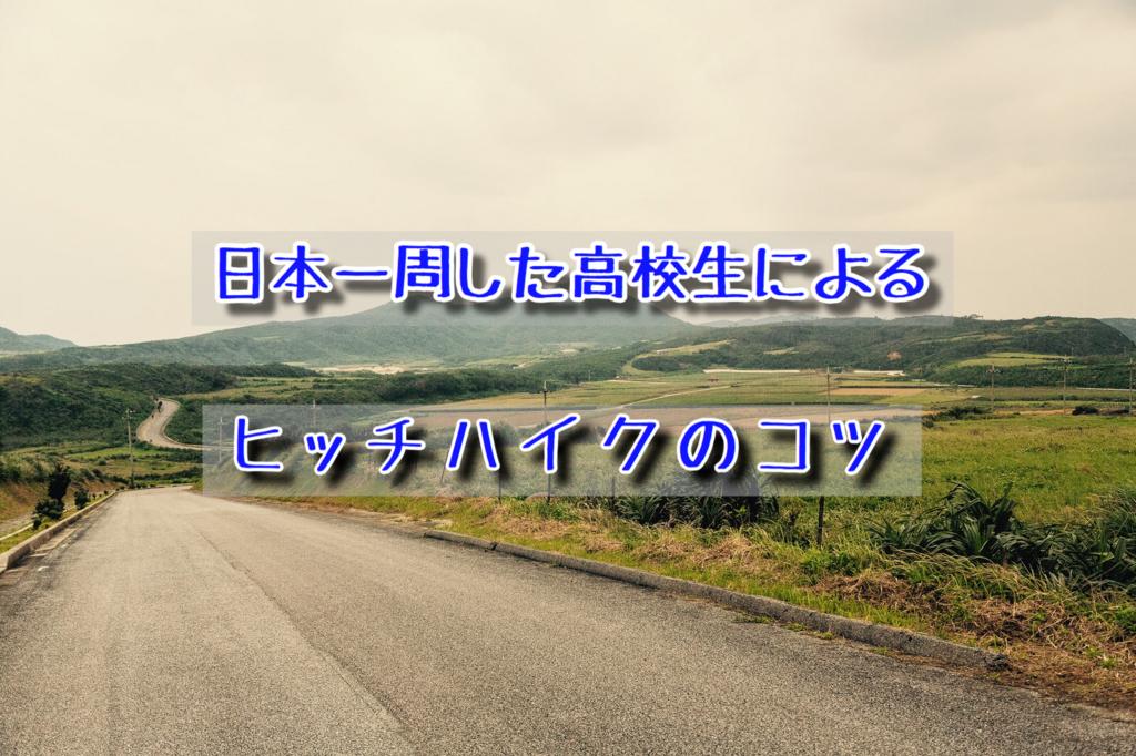 f:id:nogizacarp:20170613185152j:plain