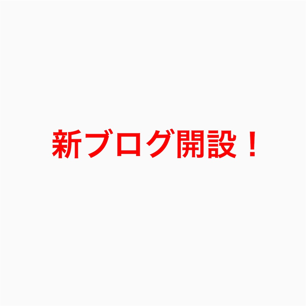 f:id:nogizacarp:20170725232844j:image