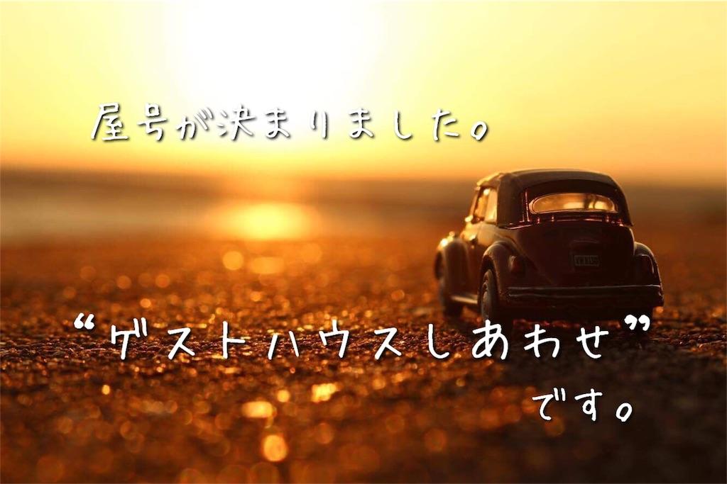f:id:nogizacarp:20170911214300j:image