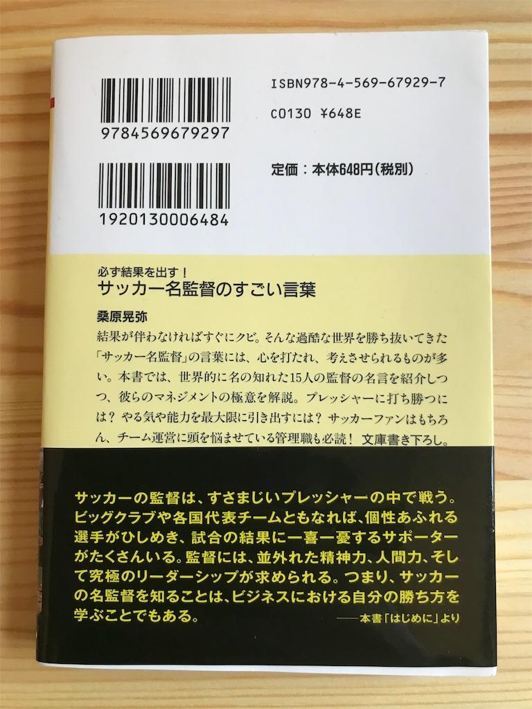 f:id:nogizaka46_llc:20190202140335j:image