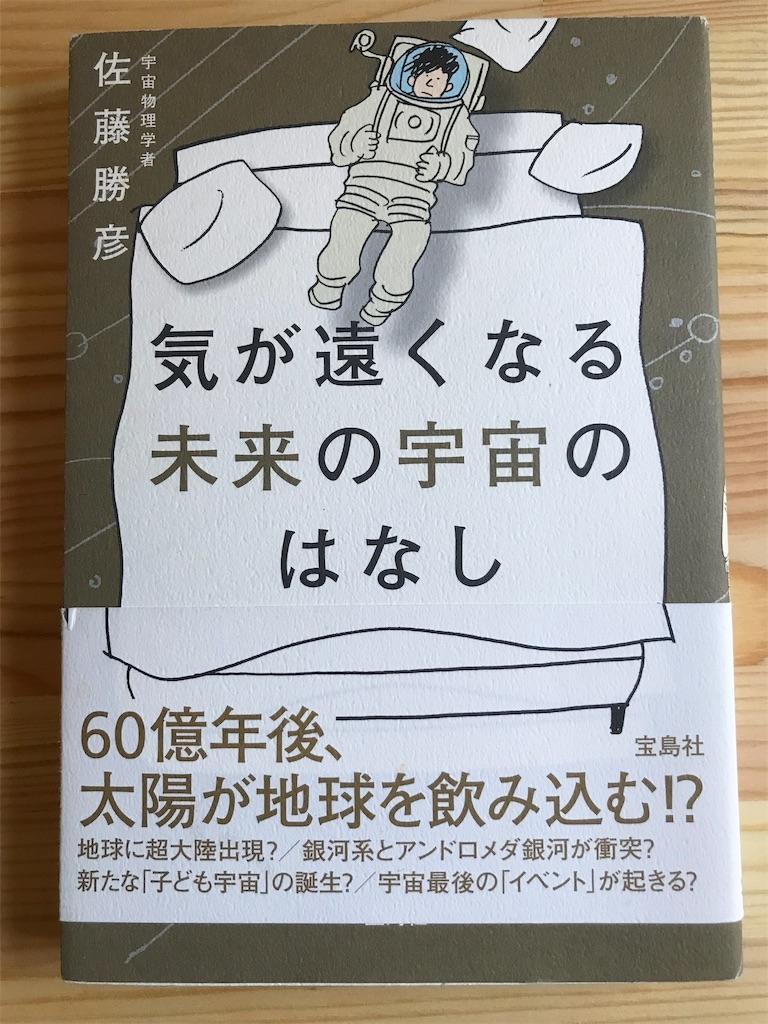 f:id:nogizaka46_llc:20190202142010j:image