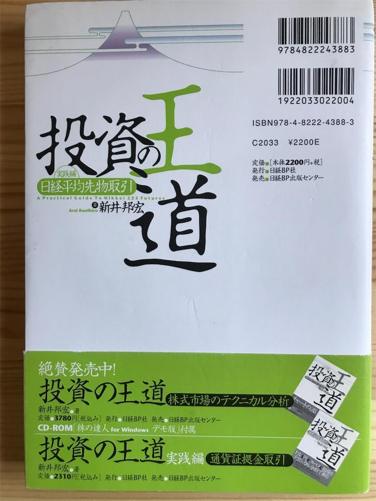 f:id:nogizaka46_llc:20190202142521j:image