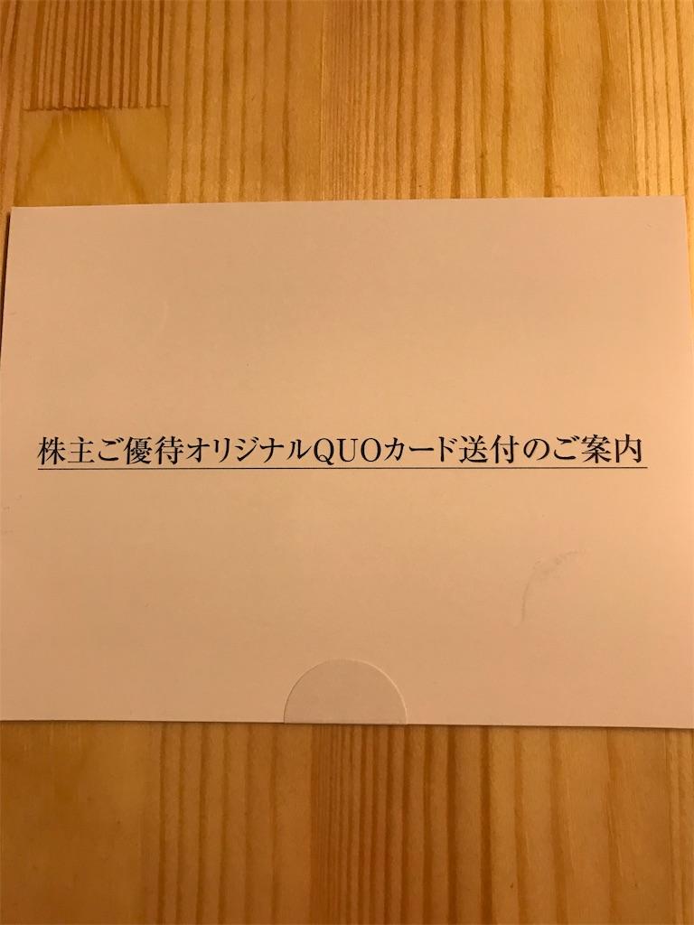 f:id:nogizaka46_llc:20190305204655j:image