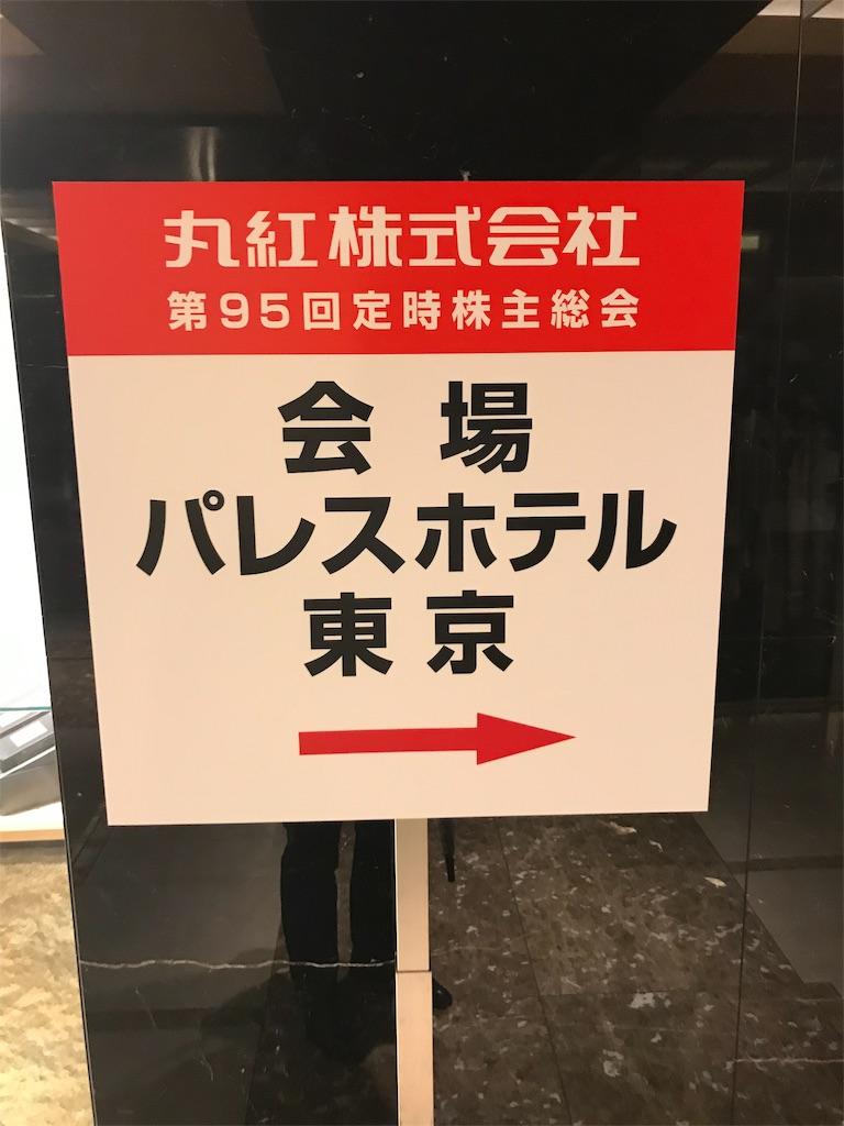 f:id:nogizaka46_llc:20190621121212j:image