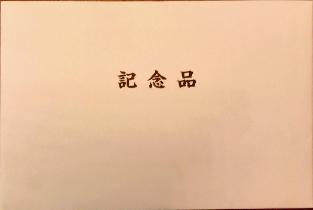 f:id:nogizaka46_llc:20190621121220j:image