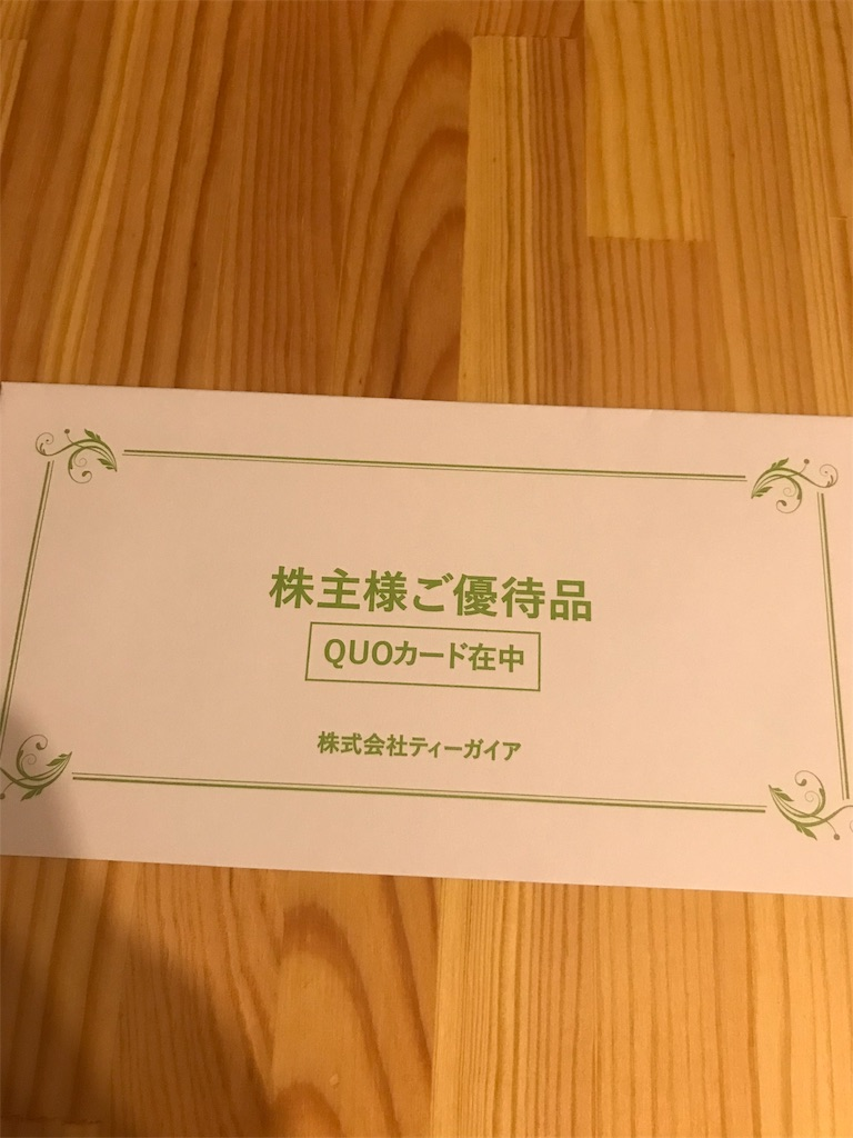 f:id:nogizaka46_llc:20190731093215j:image