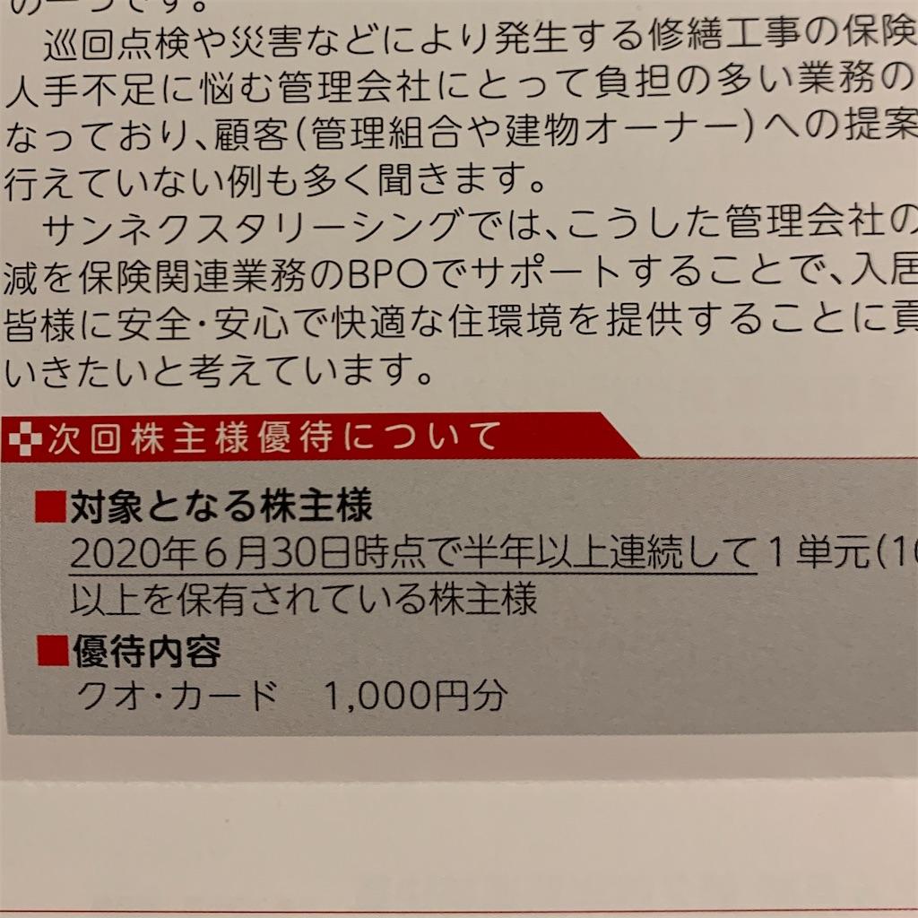 f:id:nogizaka46_llc:20200315231044j:image