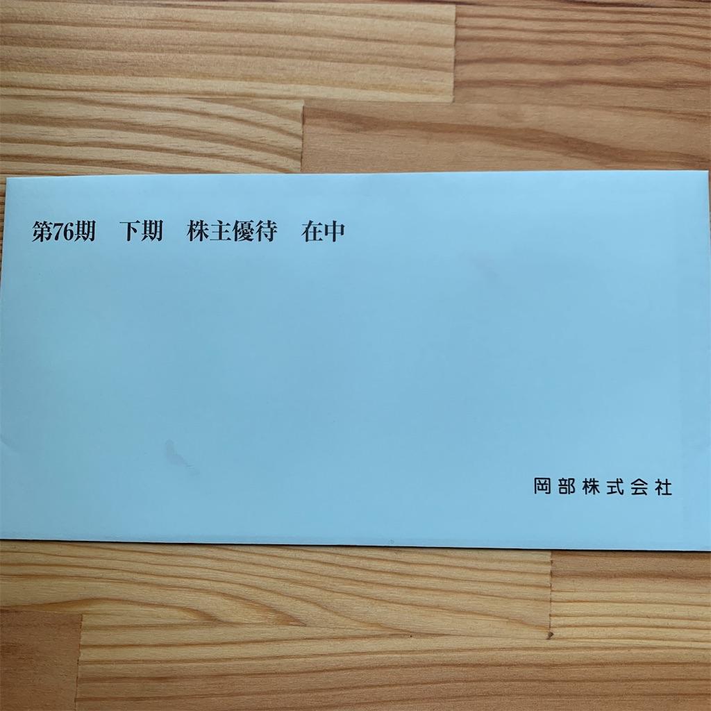 f:id:nogizaka46_llc:20200412210126j:image