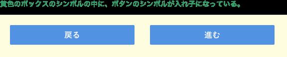 f:id:nogson2:20191231002951p:plain