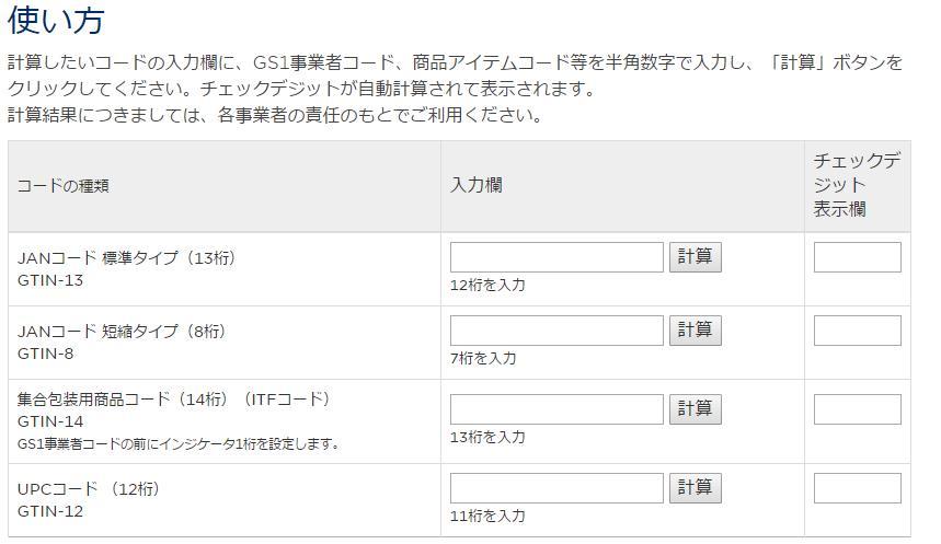 f:id:noguchi-ouchi:20170520160008j:plain