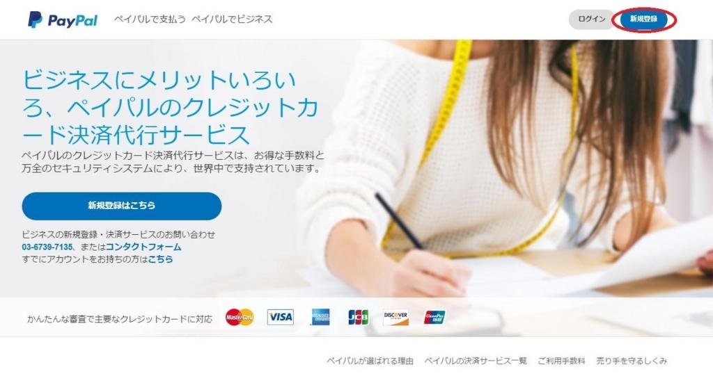 f:id:noguchi-ouchi:20170601140701j:plain