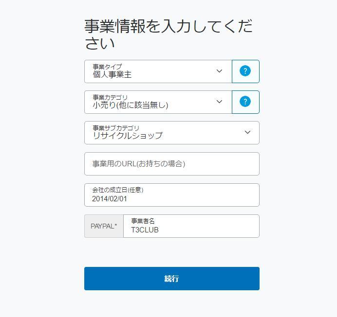 f:id:noguchi-ouchi:20170601153646j:plain