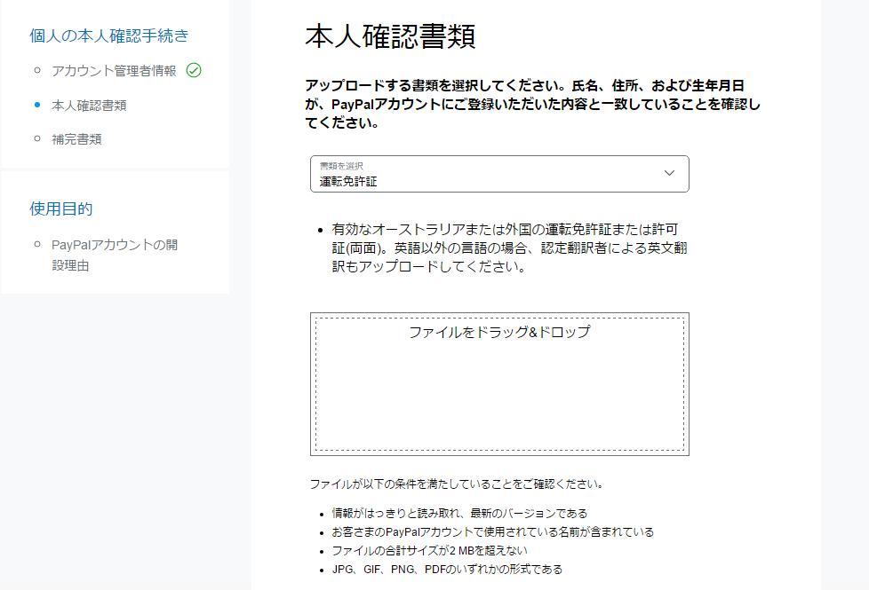 f:id:noguchi-ouchi:20170601160424j:plain