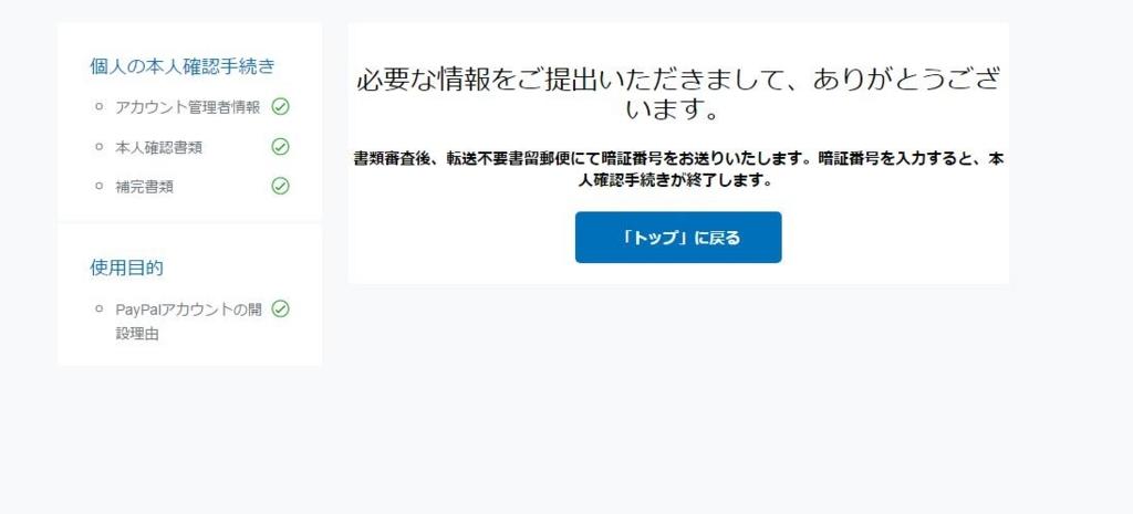 f:id:noguchi-ouchi:20170602004231j:plain